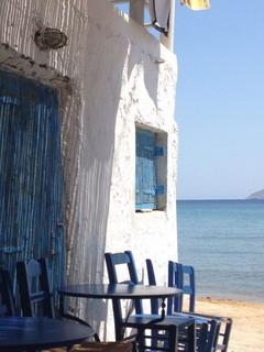 Mediterranean Mobile Wallpaper