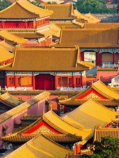 Nice Houses Beijing China Mobile Wallpaper