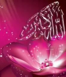Islamic Wallpaper Mobile Wallpaper
