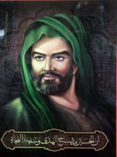 Imam Hussein Mobile Wallpaper