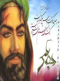 Hazrat Abbas Mobile Wallpaper
