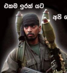 Sri Lankan Army Mobile Wallpaper