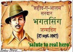 Bhagat Singh  Mobile Wallpaper
