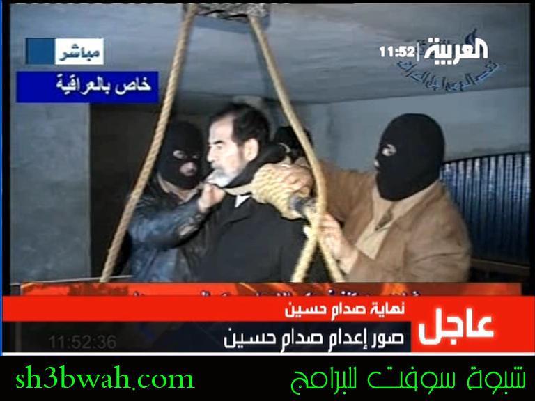 Saddam_Executed Mobile Wallpaper