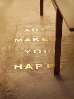 Make You Happy Mobile Wallpaper