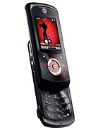 Motorola EM25 Mobile Reviews
