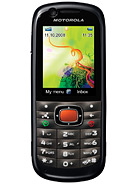 Motorola VE538 Mobile Reviews