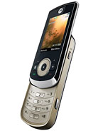 Motorola VE66 Mobile Reviews