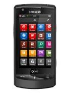 Vodafone 360 M1 Mobile Reviews