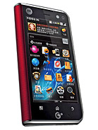 Motorola MT710 Mobile Reviews