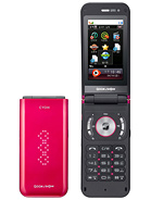 LG KH3900 Joypop Mobile Reviews