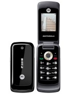 Motorola WX295 Mobile Reviews