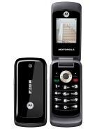 Motorola WX295 Mobile Reviews