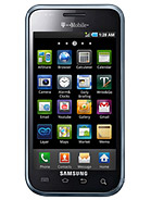 Samsung Vibrant Mobile Reviews