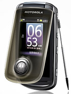 Motorola A1680 Mobile Reviews