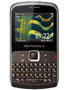Motorola EX115 Mobile Reviews