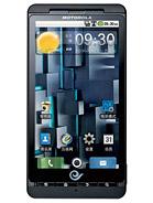 Motorola DROID X ME811 Mobile Reviews