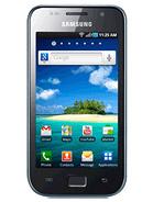 Samsung I9003 Galaxy SL Mobile Reviews