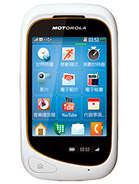 Motorola EX232 Mobile Reviews