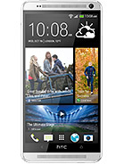 HTC One Max Mobile Reviews