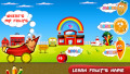 Education Roller Kids Game games