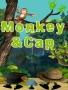 Monkey & Cap games