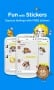 Mypeople Messenger Free Android Apps softwares