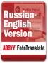 ABBYY FotoTranslate Russian - English For Symbian V1.0 softwares