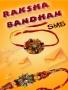 Raksha Bandhan SMS softwares