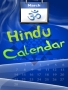 Hindu Calender Free Mobile Softwares