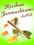Krishna Janmashtami SMS Free Mobile Softwares