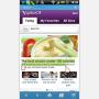 QQ Browser 2.8 softwares