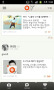 Cyworld For Android Phones V 3.1.7 softwares