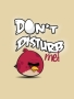 Dont Distrube  wallpapers