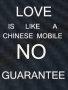 No Guarante wallpapers