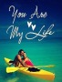 U Are My Life  wallpapers