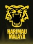 Harimau Malaya wallpapers