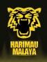 Harimau Malaya wallpapers