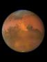 Mars Wallpaper wallpapers