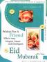 EID MUbarak Wishes wallpapers