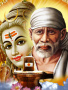 Sai Shiva wallpapers