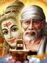 Sai Shiva wallpapers