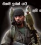 Sri Lankan Army wallpapers