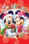 Christmas Mickey And Minnie IPhone Wallpaper wallpapers