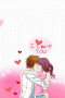 Kiss Lovers Iphone Wallpaper wallpapers