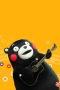 Music Play Bear IPhone Wallpaper wallpapers