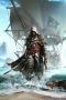 Assassins Creed IPhone Wallpaper wallpapers