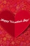 Happy Valentines Day IPhone Wallpaper wallpapers