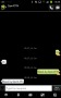 Black Sms Chat Android Theme themes