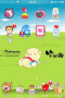 Pig Sleeping On Field IPhone Theme themes